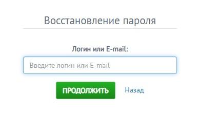 Тетралан пароль