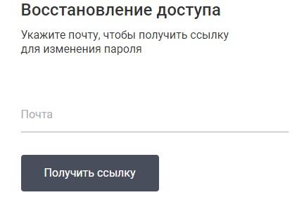 Леруа Мерлен пароль