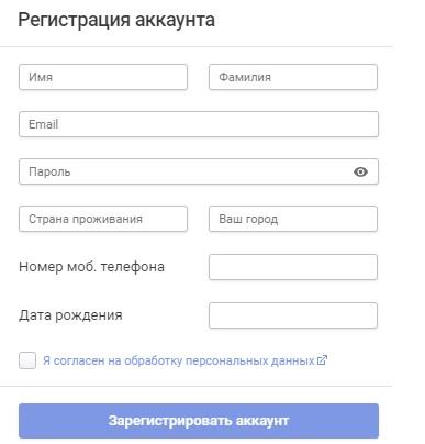 Форекс Клуб регистрация