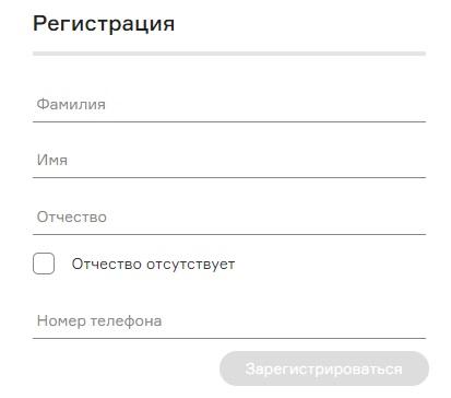 СКБ-банк регистрация
