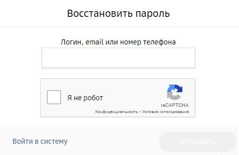 Сбербанк Лизинг пароль