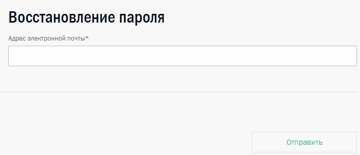 Письмо Путину пароль