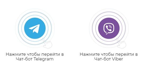 Пионер-Сервис  автроизация