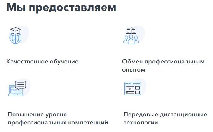 Петербургский союз врачей услуги