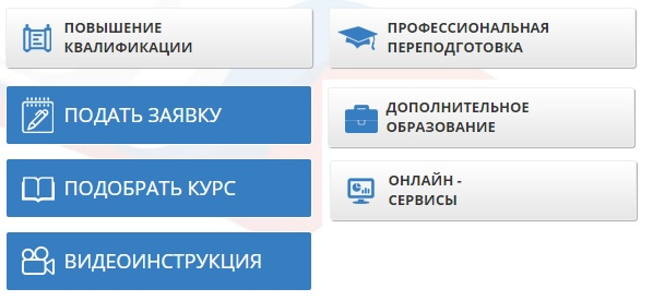 Педработник.РФ услуги