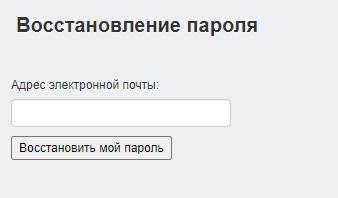 Педагоги России пароль