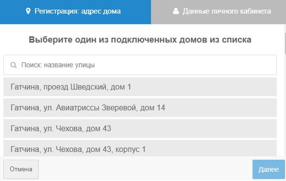 Космосервис регистрация