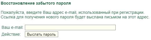 ПроШколу.ру пароль