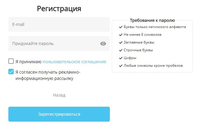 ПСК регистрация