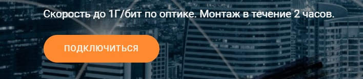 RadioLink заявка