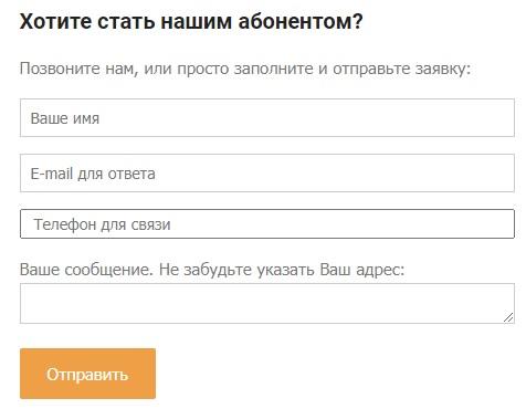 ЛОИС-нэт регистрация