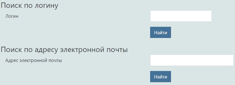 ЯГМУ пароль