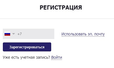 ПЭК регистрация
