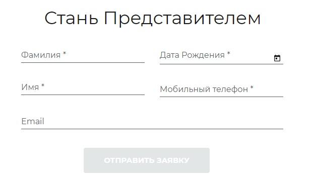 Эйвон заявка
