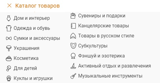 Ярмарка Мастеров каталог