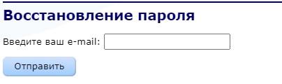Решу ЕГЭ пароль