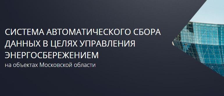 САСДУЭ МО