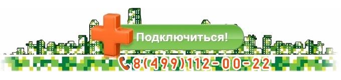 Кореро Телеком заявка