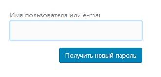 Грибная Радуга пароль
