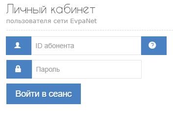 EvpaNet вход