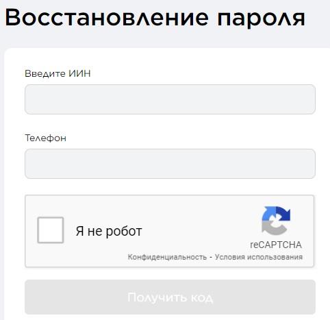 Деньги Клик пароль