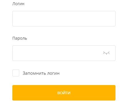 Кольцо Урала вход
