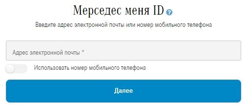 Мерседес-Бенц Банк вход