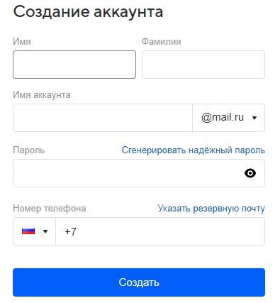 Mail.ru регистрация