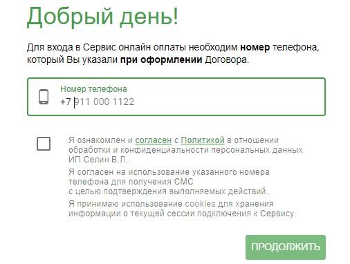Bzaem.com вход
