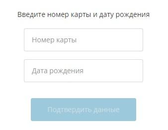 Банк Санкт Петербург пароль