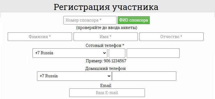 Perfect Organics регистрация
