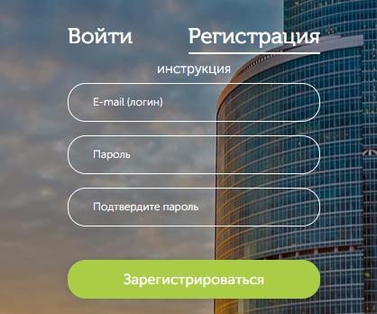 ровеб.онлайн регистрация