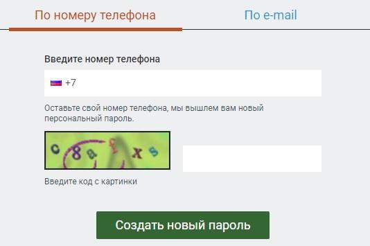 Мелбет пароль