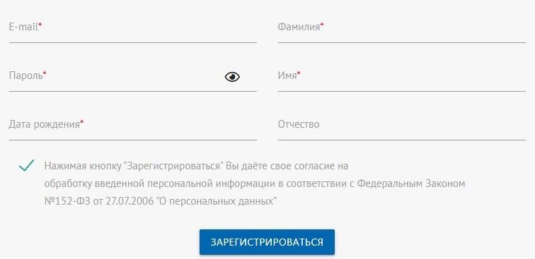 СГЮА регистрация