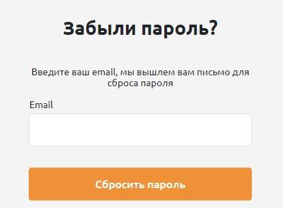 Умскул пароль