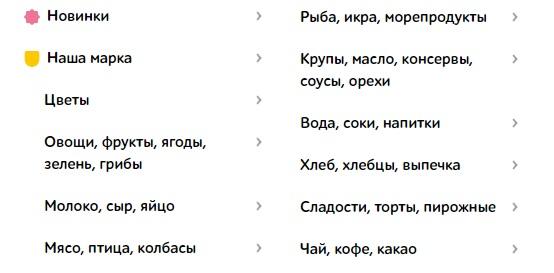 Утконос каталог