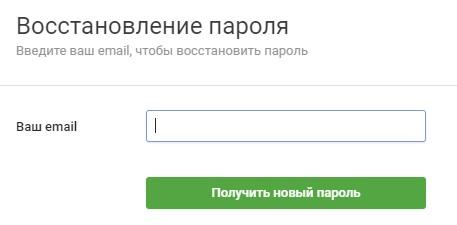 Форекс Клуб пароль