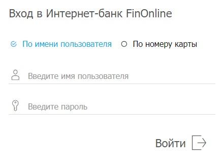 Финсервис Банк вход