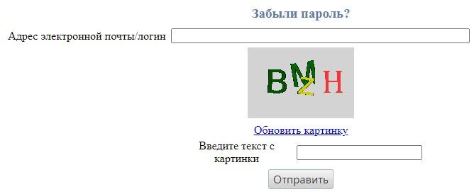 портал Росимущества пароль