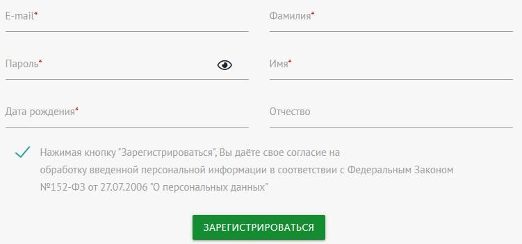 СПбПУ регистрация