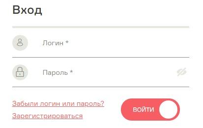 СКБ-банк вход