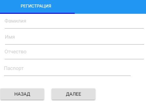 ПНИПУ регистрация