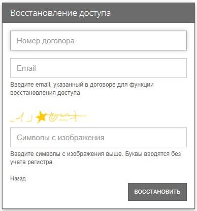 Плохая Компания пароль