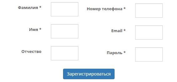 ПетрГУ регистрация