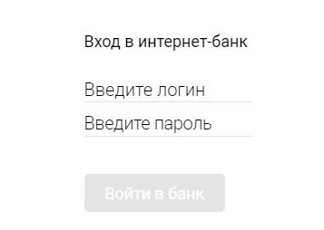 ВБРР вход