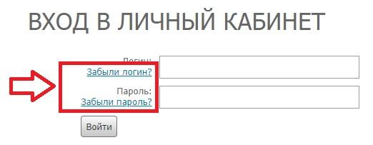 ИТТ пароль