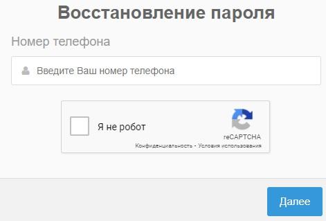 Космосервис пароль