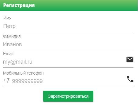 Порядок.ру регистрация