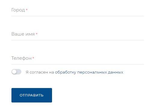 Центр Гимнастики Юлии Барсуковой заявка