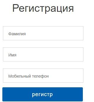 ЦЗН Усть-Кулом регистрация